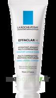 Effaclar H Crème apaisante peau grasse 40ml à MARSEILLE