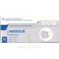 Masques Chirurgicaux Adultes B/50 à MARSEILLE